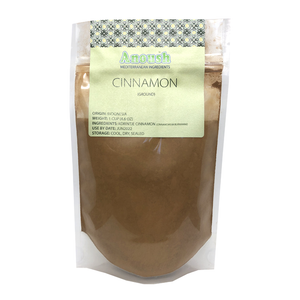 Cinnamon Ground - Anoush USA