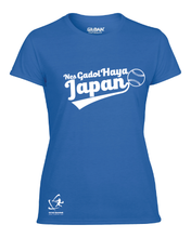 Load image into Gallery viewer, Women's Nes Gadol Haya Japan Short Sleeve T-Shirt - Blue, White, Gray