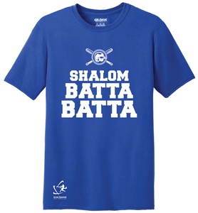 Men's Shalom Batta Batta Short Sleeve T-Shirt - Blue, White, Gray