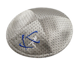 Gray Mesh Klipped Kippah®