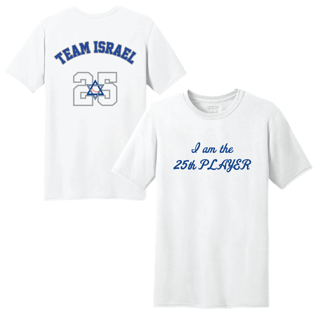 Youth 25th Player Short Sleeve T-Shirt - White