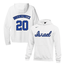 Load image into Gallery viewer, Youth Eric Brodkowitz Name and Number NIKE® Hoodie - Blue, White