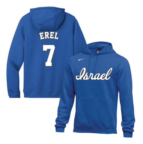 Youth Tal Erel Name and Number NIKE® Hoodie - Blue, White