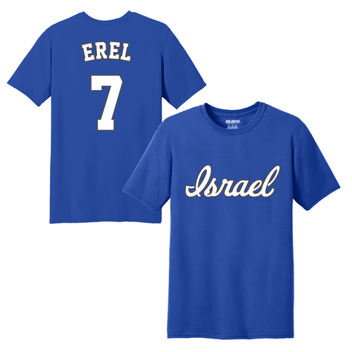 Men's Tal Erel Name and Number T-Shirt - Blue, White