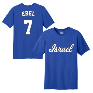 Youth Tal Erel Name and Number T-Shirt - Blue, White