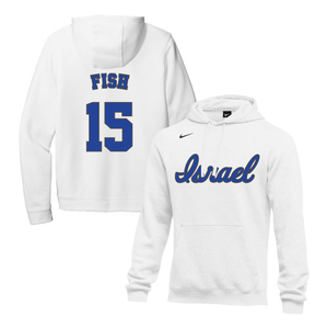 Youth Nate Fish Name and Number NIKE® Hoodie - Blue, White
