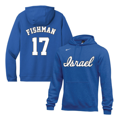 Youth Jake Fishman Name and Number NIKE® Hoodie - Blue, White