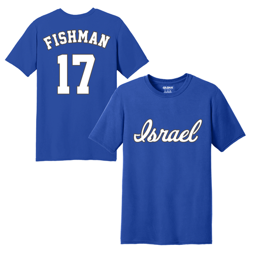 Youth Jake Fishman Name and Number T-Shirt - Blue, White