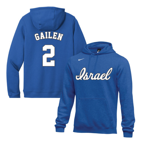 Youth Blake Gailen Name and Number NIKE® Hoodie - Blue, White