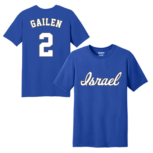 Youth Blake Gailen Name and Number T-Shirt - Blue, White