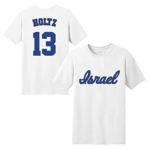 Youth Eric Holtz Name and Number T-Shirt - Blue, White