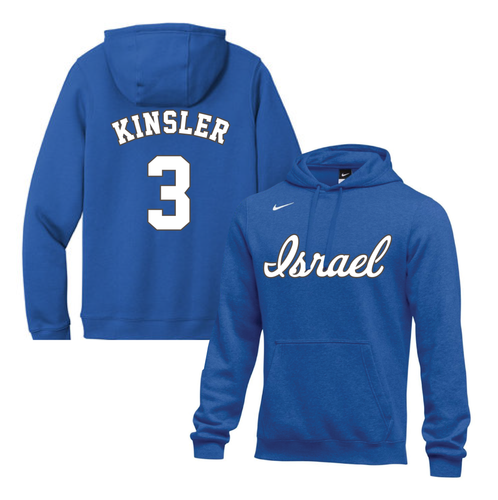 Men's Ian Kinsler Name and Number NIKE® Hoodie - Blue, White