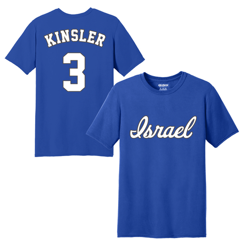 Youth Ian Kinsler Name and Number T-Shirt - Blue, White