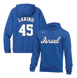 Youth Jared Lakind Name and Number NIKE® Hoodie - Blue, White