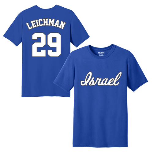 Youth Alon Leichman Name and Number T-Shirt - Blue, White