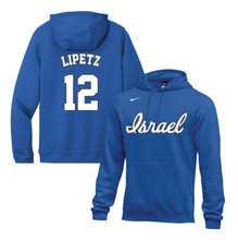 Load image into Gallery viewer, Youth Shlomo Lipetz Name and Number NIKE® Hoodie - Blue, White