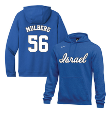 Load image into Gallery viewer, Youth Nate Mulberg Name and Number NIKE® Hoodie - Blue, White