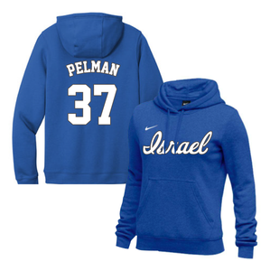 Women's Dean Pelman Name and Number NIKE® Hoodie - Blue, White