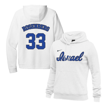 Load image into Gallery viewer, Women's Jake Rosenberg Name and Number NIKE® Hoodie - Blue, White