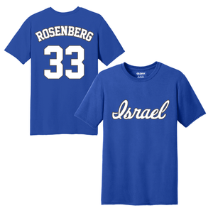 Men's Jake Rosenberg Name and Number T-Shirt - Blue, White