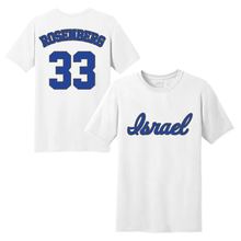 Load image into Gallery viewer, Men's Jake Rosenberg Name and Number T-Shirt - Blue, White