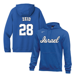 Youth Josh Zeid Name and Number NIKE® Hoodie - Blue, White