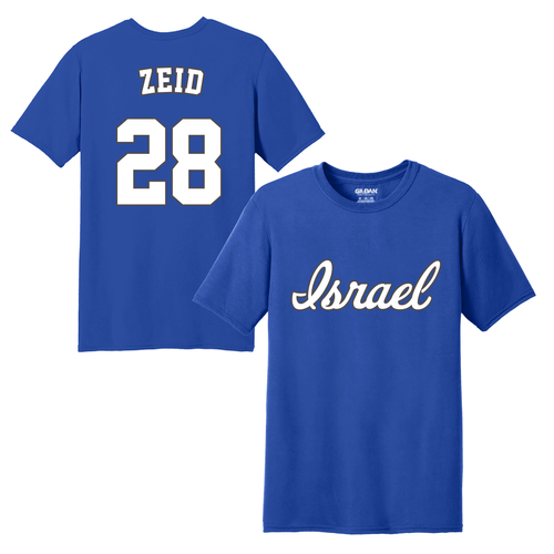 Youth Josh Zeid Name and Number T-Shirt - Blue, White