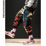 Privathinker INS Camouflage Men Cargo Pants - QucikShopee
