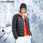 JackJones Men's Light weight Short Down Jacket Short Coat Menswear 218312527 - QucikShopee