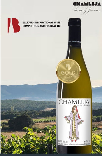 Turkish White Wine Chamlija Blanc de Noirs  Papaskarasi 2019