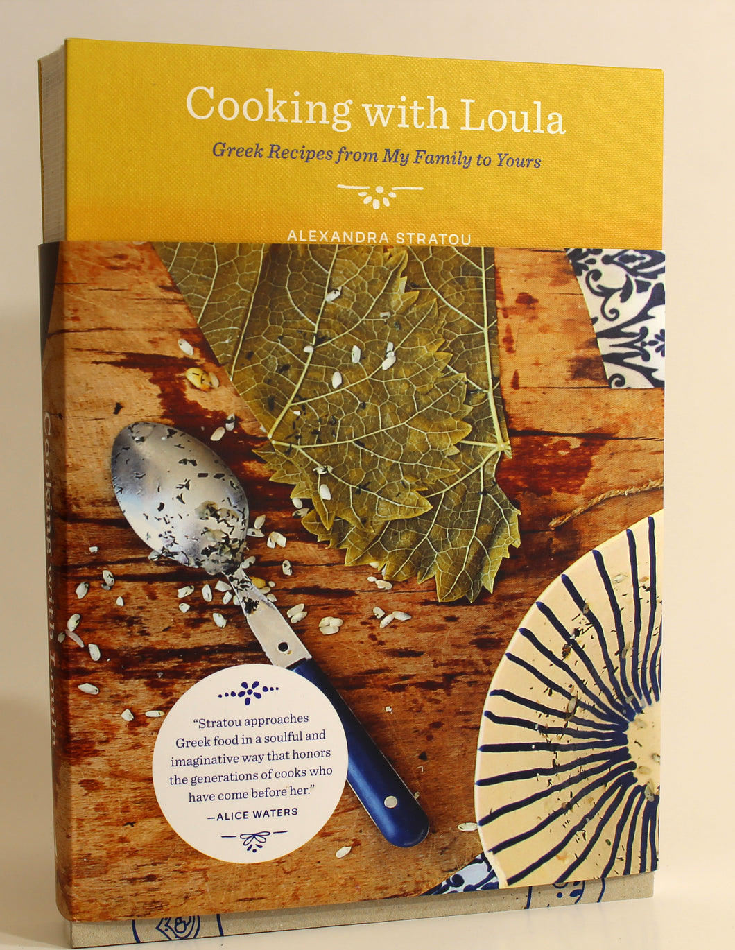Cooking with Loula by Alexandra Stratou