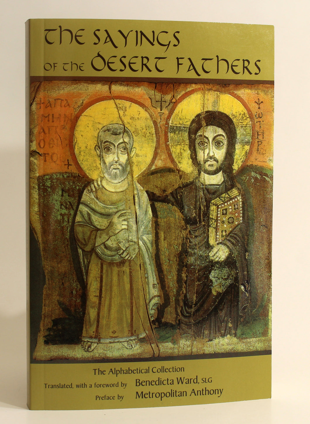 The Sayings of the Desert Fathers by