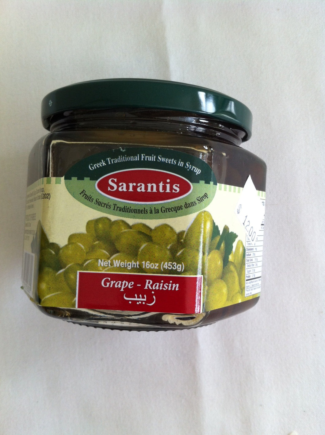 Sarantis Grape Spoon Treat