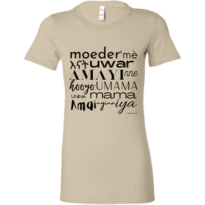 Mother in African Languages Tee