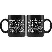 Load image into Gallery viewer, Mother in African Languages Mug