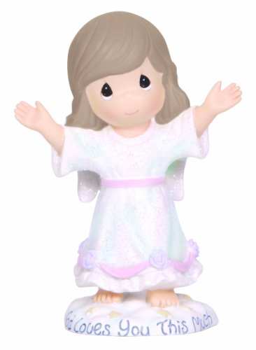 Precious Moments 124403 God Loves You This Much Figurine