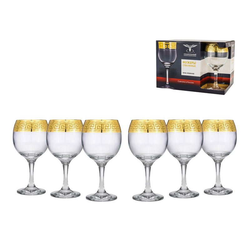 Versalion Gold Wine Glasses Set of 6