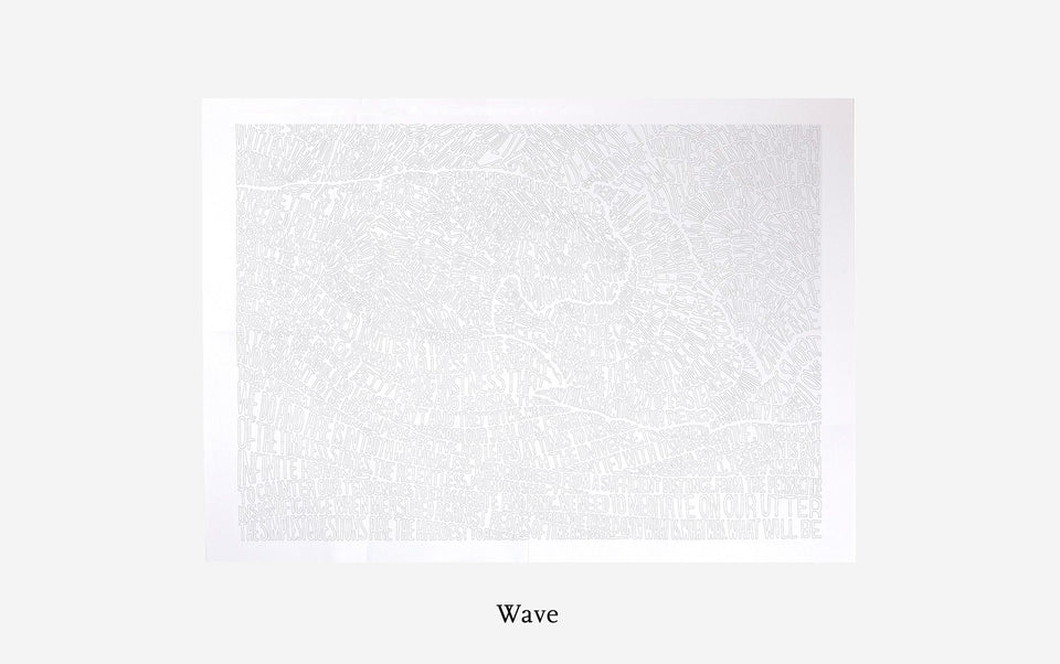 Therapeutic Colouring A1 Poster: Wave - Daily Mind