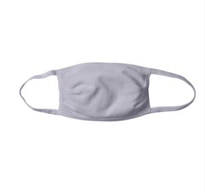 G200- Gray Fabric Mask w/ Earloops ($3.99/mask, pack of 10)