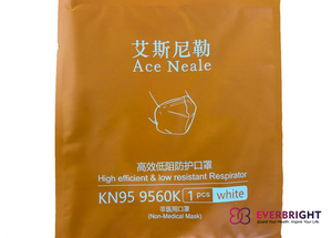 Economic KN95 Masks - Prime Safe Solution (30Pcs)