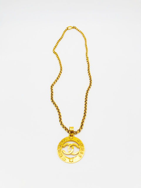 Chanel Vintage  Rare  CC Hammered Cutout Medallion