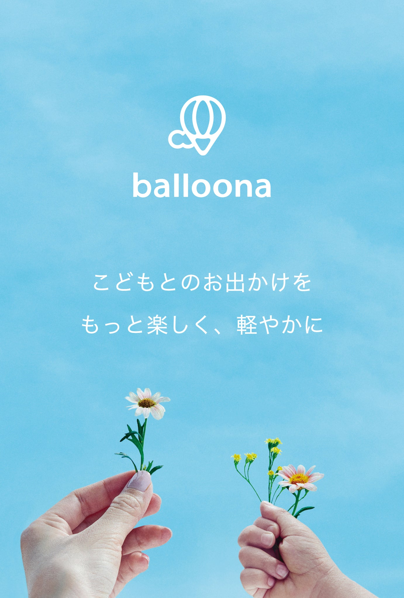 about balloona