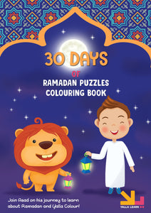 30 Days of Ramadan Colouring Book - Salam Occasions - Yalla Kids