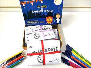 30 Days of Ramadan Puzzles - Salam Occasions - Yalla Kids