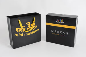 Mini Muslims - Makkah Cot Mobile