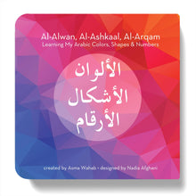 Load image into Gallery viewer, Al-Alwan, Al-Ashkaal, Al-Arqam: Learning My Arabic Colors, Shapes & Numbers
