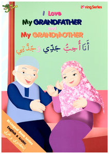 I Love My Grandfather And My Grandmother