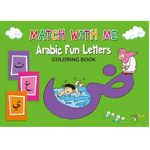 Match With Me: Arabic Fun Letters – Colouring Book