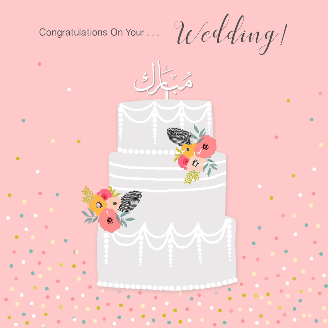Islamic Wedding Card - Congratulations On Your Wedding! - Peach