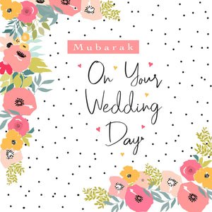 Islamic Wedding Card - On Your Wedding Day - Dots and Floral